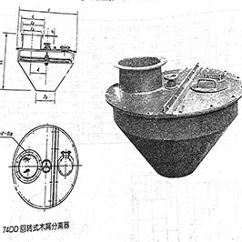 木屑分离器