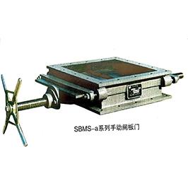 SBMD(S)-a系列手动闸板门